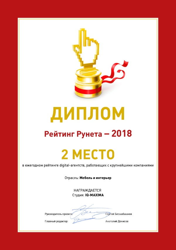 Агенство по раскрутке сайта Бородино оптимизация сайта под ключ Солнечногорский проезд
